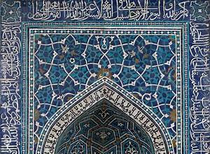 Mihrab, Prayer, Niche