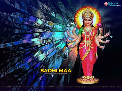 jay sadhi maa ringtone download