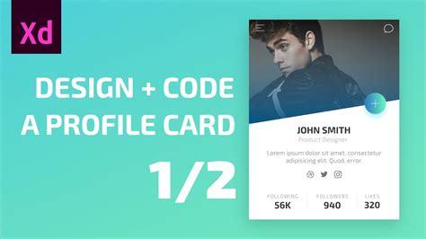 design code  profile card  adobe xd tutorial