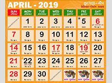 Gujarati Calendar 2019 Vikram Samvat 2075 2076