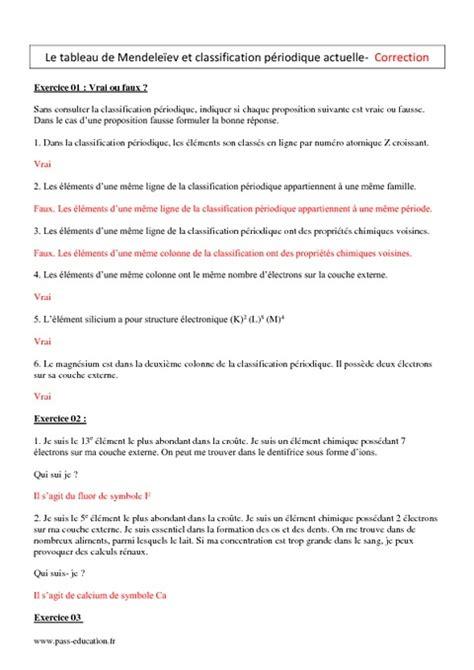 tableau de mendeleiev nde exercices corriges pass