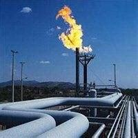 Состав природных газов