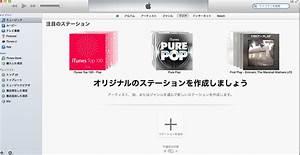 エミネムの新作『MMLP2:Marshall Mathers LP 2』が「 iTunes Radio 」でリリース ...