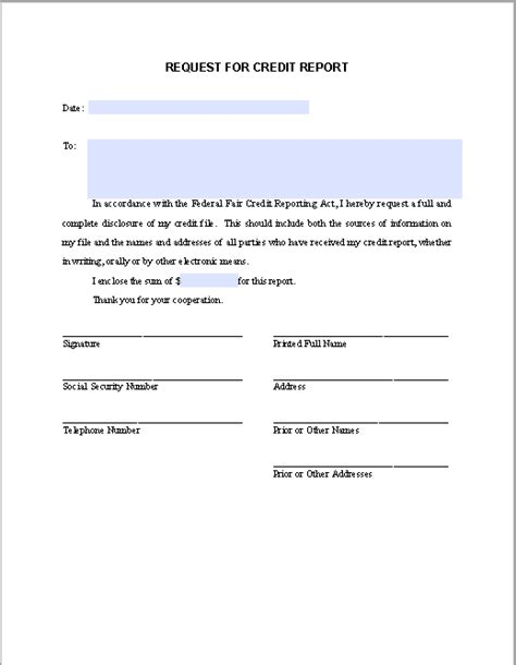 request letter  credit report  fillable  forms