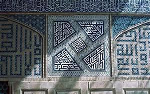 Ira, 0520, Masjid