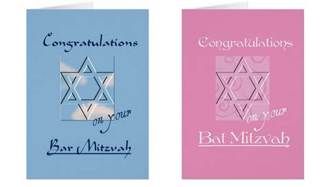 What To Write & Say In A Bar/bat Mitzvah Card [wishes