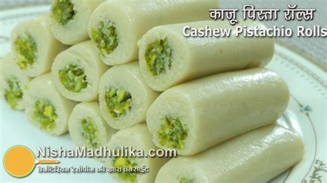 Cashew Pistachio Rolls