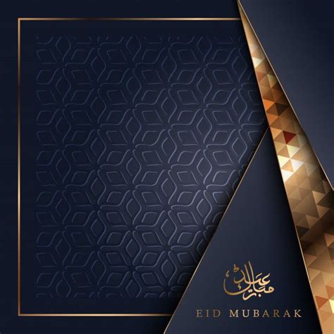 eid mubarak greeting card  floral ornament pattern