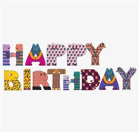 alphabet clipart happy birthday alphabet happy birthday