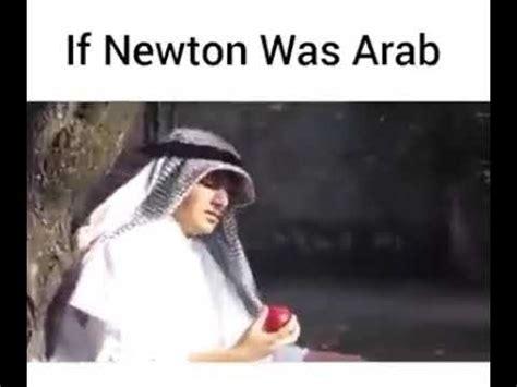 Meme Arab - if newton was arab meme xd youtube