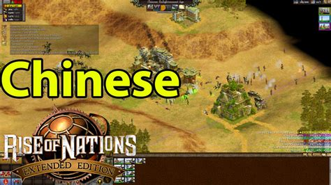 rise of nations extended edition seven player skirmish