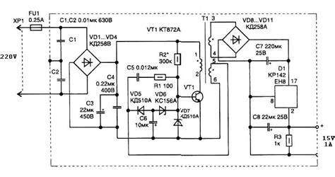 simple switching power supply  watt power supply