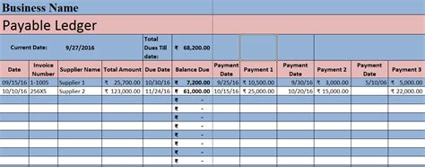 accounts payable excel template exceldatapro