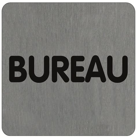 plaque de porte de bureau plaque de porte alu bross 233 180 bureau 180 direct signal 233 tique