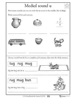 vowel sounds    writing  images vowel sounds