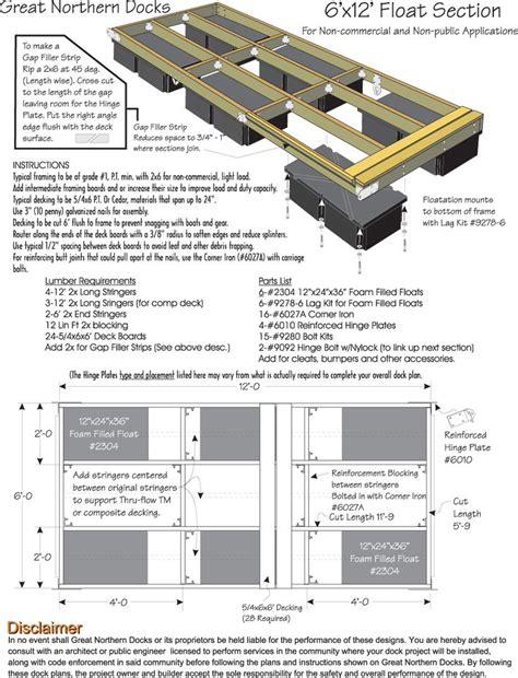 Floating Boat Garden Design by 25 Best Ideas About Floating Dock On Dock