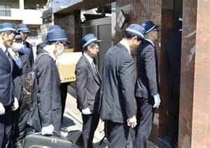 yakuza offshoot quickly earns formal gang designation