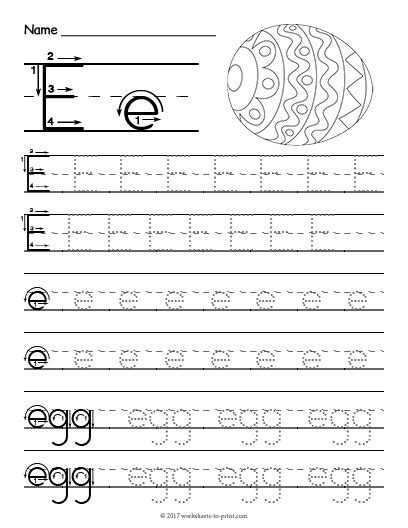 free printable tracing letter e worksheet tracing