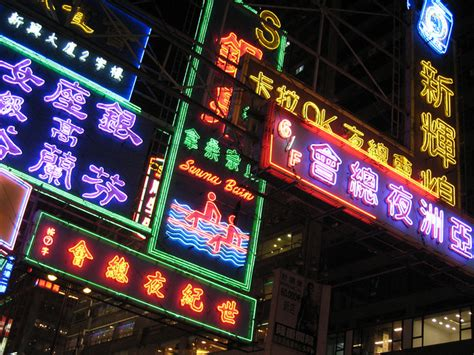 Hong Kong's Farewell To Thousands Of Neon Signs Creators