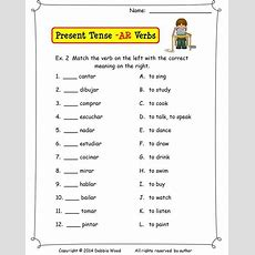 Spanish Present Tense Verbs  Spanish And Worksheets