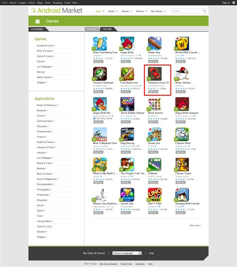 android market free free android market apps