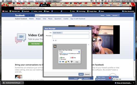 Skype Video Chat Πώς να χρησιμοποιήσετε τη νέα δυνατότητα