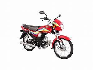 Bikes Reviews  User Ratings For Motorcycles In Pakistan