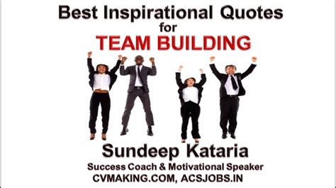 inspirational quotes  team work team building