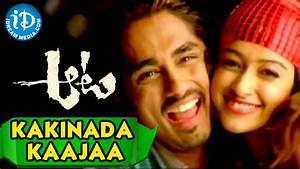 Aata Movie - Kakinada Kaajaa Song || Siddharth Narayan ...