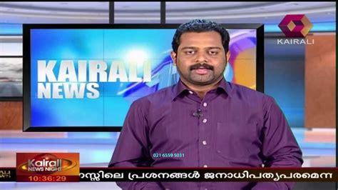 News @ 1030 Pm Sangh Parivar Is Creating Political