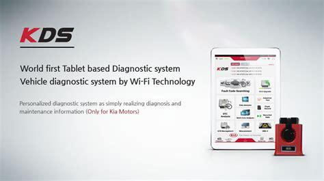 Diagnostic System by Git Automobile Diagnostic Solution