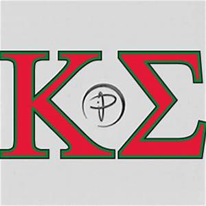 kappa sigma letters car interior design With kappa sigma stitched letters