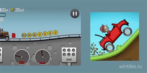 carx drift racing отличный симулятор дрифта 187 wintiles всё о windows phone 8 и 8 1