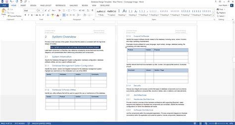 document template database design document template