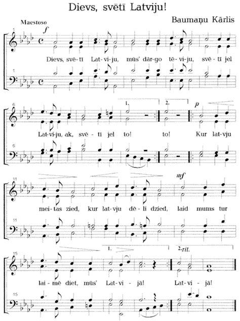 Latvijas Republikas Saeima - Himna