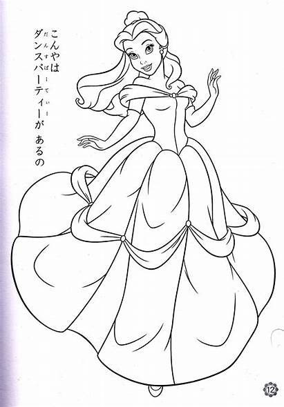 Coloring Disney Belle Pages Princess Characters Walt