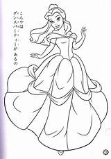 Coloring Disney Belle Pages Princess Characters Walt Fanpop sketch template