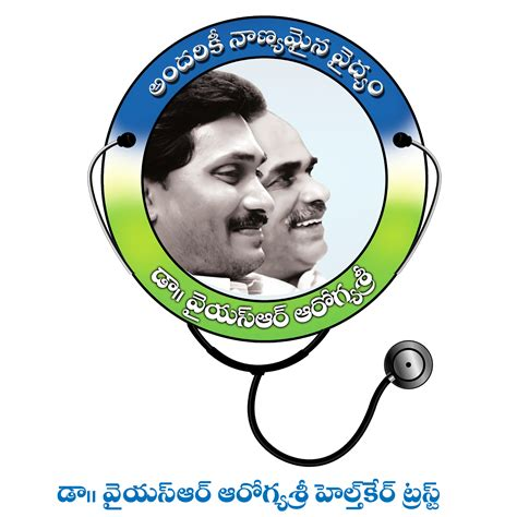 Check spelling or type a new query. Download Dr YSR Aarogyasri Health Card for annual income up to 5 Lakhs Eligibility Criteria ...