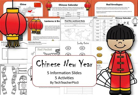 chinese new year 2019 pintastic teaching ideas