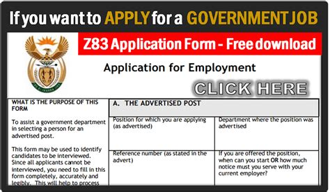 government application form sa  careers