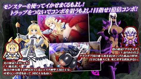 dlsite english for adults dungeon of corruption ~trials of the female knights~ english version