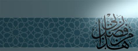 islamic facebook covers   brand