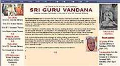 Links, Sri Chaitanya Saraswat Math