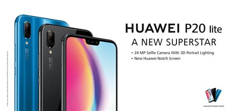 Huawei P20 Pro and P20 Lite Launched In India: Specs, Price