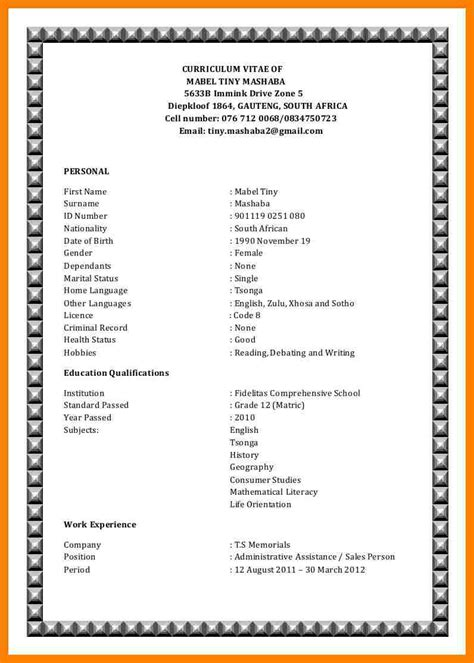 Best Curriculum Vitae Format by Best South Cv Exle Without Qualifications