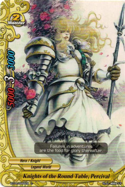 Knights Of The Round Table, Percival  Future Card