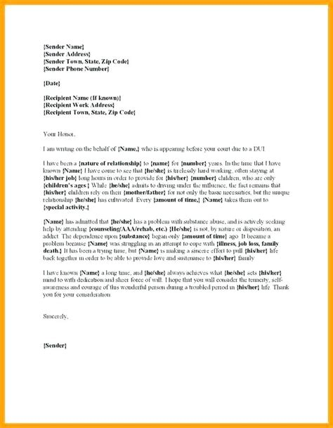 leniency letter template gotostudyinfo