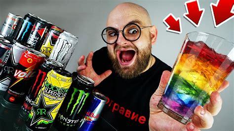 Alle Energy Sorten In 1 Drink Experiment