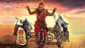 The Monkey King 2     U897f U6e38 U8bb0 U4e4b U5b59 U609f U7a7a U4e09 U6253 U767d U9aa8 U7cbe Teaser Trailer  In