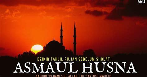 Ar rahman yang maha pengasih الرحمن 32. Nadhom Asmaul Teks Asmaul Husna Latin : Doa Asmaul Husna Latin - Pada umumnya cetakan al quran ...